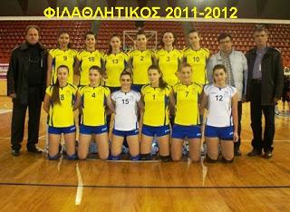 Aγωνιστική περίοδος 2011-12