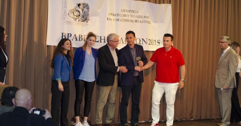 Ο Φιλαθλητικός στην βράβευση των κορυφαίων του 2015