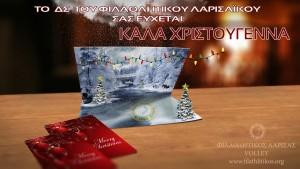 christmas-3d-card-fls