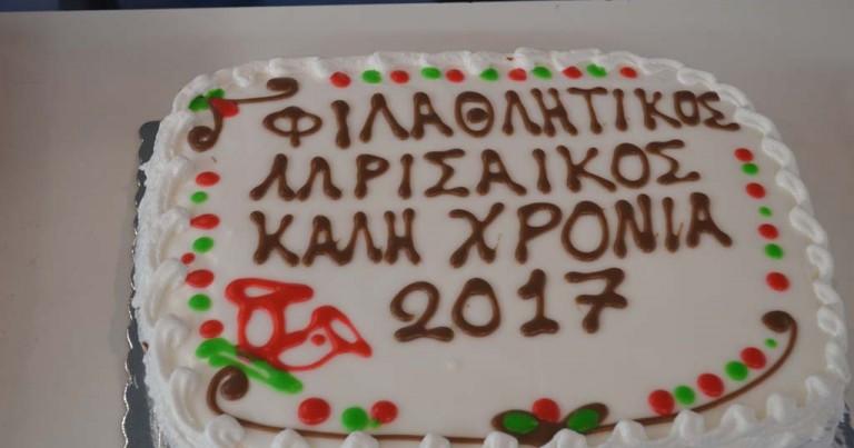 Με επιτυχία πραγματοποιήθηκε η κοπή της Πρωτοχρονιάτικης πίτας του Συλλόγου