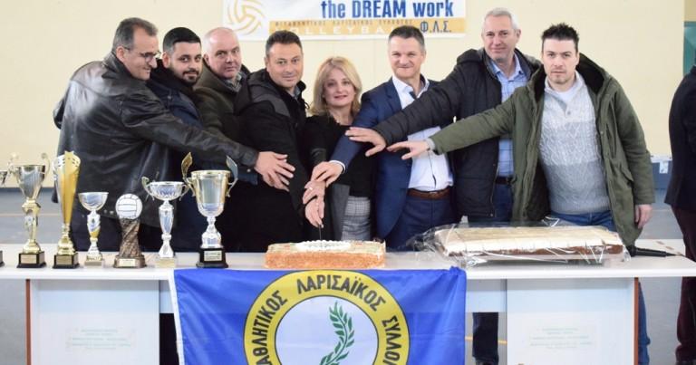 Έκοψε την Πρωτοχρονιάτικη Πίτα ο Φιλαθλητικός (foto)