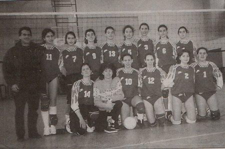 9 95-96 Β εθνική και Φωτο