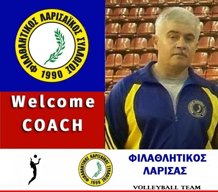 Ο Δημήτρης Ιόφτσεφ νέος προπονητής στον Φιλαθλητικό.